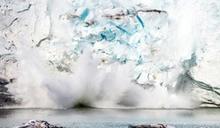 地球冰蓋迅速消融 與聯合國預估最壞情況一致