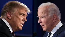 美國大選2020:特朗普與拜登在八大關鍵政策上的立場