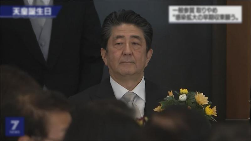緊急 事態 宣言 延期 大阪