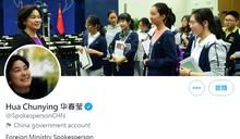 受川普啟發?推特成中國大陸戰狼外交搖籃