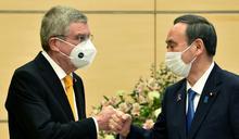 IOC主席:有信心辦有觀眾的東京奧運