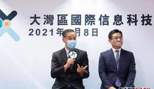 梁振英牽頭成立智庫組織 促進大灣區融合發展