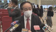 葉國謙:民建聯所有議員也很關心陳同佳案