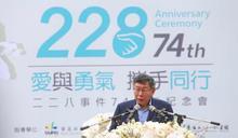 中國禁台灣鳳梨 馬英九批傷害台灣人感情 柯文哲嗆:會感到善意?