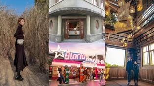 新春出遊必去的5大景點!從北到南玩透透,有得吃、有得買,還能拍出刷爆IG的奇蹟美照~