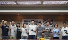 反對香港司法打壓 林飛帆:台灣不能置身事外