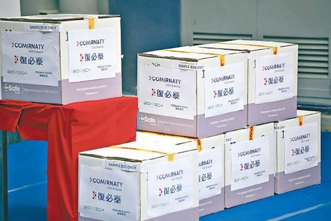 https://hk.news.yahoo.com/%E6%8E%A5%E7%A8%AE%E7%AC%AC3%E9%87%9D-%E4%B8%AD%E6%B8%AF%E6%9C%89%E9%B4%BB%E6%BA%9D-214500152.html