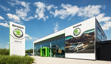 ŠKODA提前施行修正版 汽車買賣定型化契約