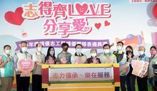 國際志工日將至 黃偉哲感謝志工讓台南有愛是個志工城市