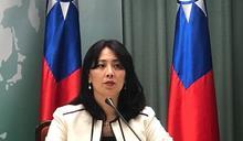 歐洲議會最大黨團挺台狠批中國 外交部:北京挑釁已引發國際關切