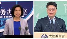 中國妄批美對台軍售 蔡政府強勢反擊
