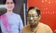 緬甸前全民盟發言人染疫 獄中逝世