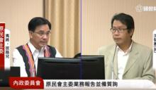 中國統戰原住民激增 原民會主委:有掌握相關情資