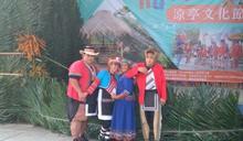 阿里山鄒族秘境 體驗濃濃咖啡香
