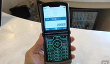 Motorola Razr 5G 香港上市動手玩,懷舊並不是唯一的賣點