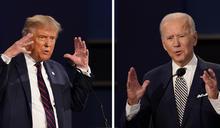 特朗普與拜登將隔空交戰 分別出席電視節目回應提問|10月16日.Yahoo早報