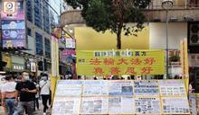 組織於多區擺放展品 議員批阻街及影響市民