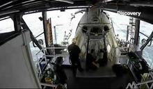 太空旅行指日可待!馬斯克美夢成真 天龍號重返地球Discovery獨家大公開