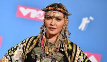 瑪丹娜藝界生涯40年 62歲宣布推出自傳電影
