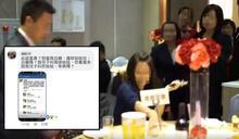 大鬧婚禮被肉搜!女駁白吃「我姑姑喜宴」新人家屬打臉:有病嗎?