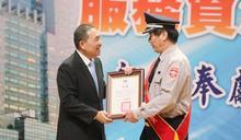 侯友宜表揚資深民防人員 讚許守護新北市安全