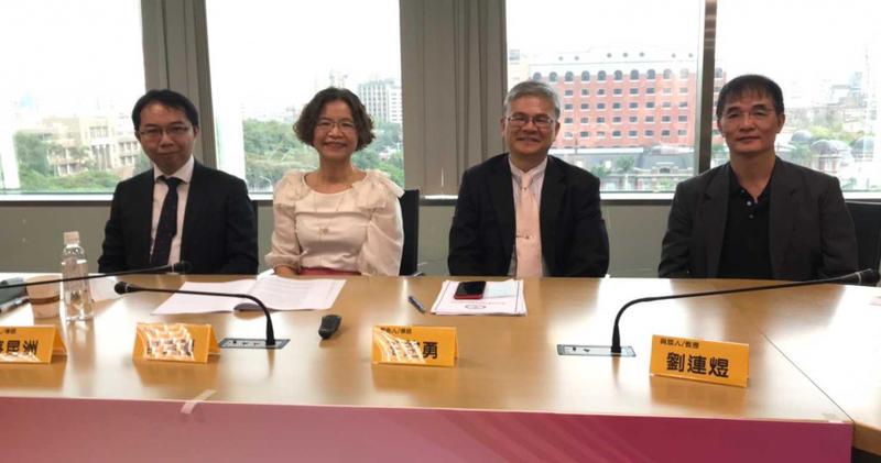 左起為蔡昆洲、許美麗、王銘勇律師與劉連煜教授。(圖/李蕙璇攝)