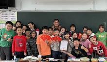 下崙國小龍鳳獅屢創佳績 傑出校友頒獎鼓勵