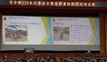10軍團實施行車安全巡迴宣教 建立正確觀念