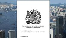 英國擬拒英法官到終院 稱中國兩度違反聯合聲明