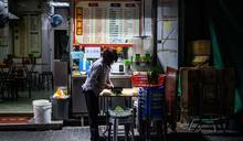 二人限聚罰款倍增 食肆當「代罪羔羊」料生意跌六成|12月1日.Yahoo早報