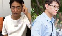 【熱門搜尋】長榮股東/Google Meet/台積電股價/高端股價/吳宗憲里長