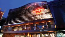 30年美式音樂餐廳 曼谷硬石(Hard Rock Cafe) 3月底告別 優惠倒數計時