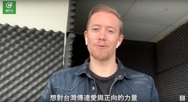 ▲來自美國的 John 陽昊恩,拍攝一部外國人向台灣傳遞心聲的影片,而引起許多人討論。(圖/翻攝 HOPE English 希平方 YouTube )