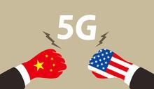 【Yahoo論壇/戴發奎】美中科技戰帶給台灣的是雞蛋還是雞屎?