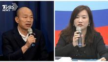 韓國瑜要選台北市長?王淺秋:空穴來風且風很大