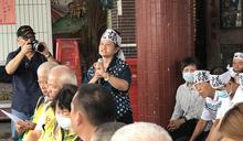 花蓮鳳林居民反對設置死廢畜禽生物處理場 (圖)