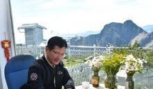 台灣絕美「玉山百萬窗景」!林佳龍也曾和他一起去過