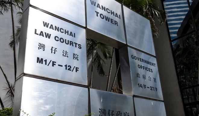 The case is being heard in the District Court. Photo: Warton Li