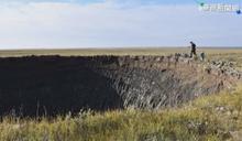 疑暖化致甲烷氣爆 西伯利亞現大天坑