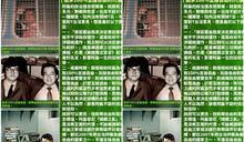 任內未關電視台/扁:台灣不能只有一種聲音 羅智強點讚