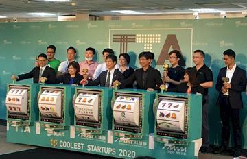 科技部發表2020年台灣10家最酷科技新創選拔結果。(謝佳興 攝)