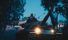 金防部落實戰備任務訓練 強化作戰效能