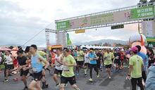 Formosa宜蘭國際馬拉松 開跑