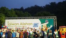 15國3千多名選手參與神木下馬拉松