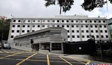 美國駐港澳領館批北京限制外交人員交流