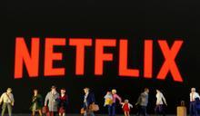 Netflix「錢」進亞洲! 砸10億美金挖當地題材