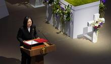 李登輝追思禮拜 蔡英文追思文:他讓台灣成為台灣人的台灣