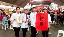 全國北港創意料理賽 中國科大勇奪榜眼