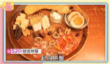 【有影】走入復古味時光迴廊 大稻埕的摩登美食