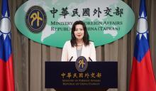 快新聞/美國防部提名人重申台灣關係法 外交部:為印太區域的和平做出貢獻